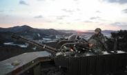 [김수한의 리썰웨펀]軍 호국훈련 실시…합동훈련·연합훈련 차이는?