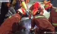 中서 지하주차장 공사중 '와르르'…8명 사망·2명 부상