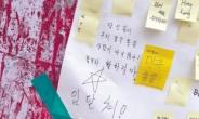 中유학생 입김?…親홍콩 vs 反홍콩 갈등 학교측 '전전긍긍'