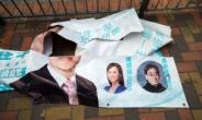 [H#story]'표가 바로 민심…'
