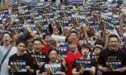 대만, 올해의 상징 한자…또 '亂'