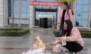 中은 진시황제시대?… '21C판 분서갱유' 논란