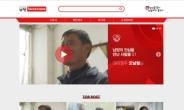 남양유업, 고객소통채널 '뉴스룸' 16일 오픈…악성루머 등 적극 대응