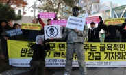[김수한의 리썰웨펀]주한미군, 8년만에 야간외출 재허용…미군범죄엔 여전히 속수무책