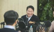 [피플앤데이터] 직원·사외이사·사회까지…'행복으로 하나된 SK' 만든 최태원의 힘