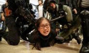 """시위대 돈줄 죄는 홍콩경찰… 모금 100억원 """"돈세탁 혐의"""" 동결"""