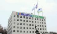 서울시교육청, 올해 9급 지방공무원 공채 필기시험 6월5일