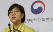 [1보]'신종 코로나' 16번 환자 발생, 태국 여행서 감염 추정…중국 방문력 없어