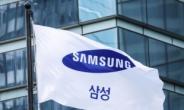 삼성 준법감시위 공식 출범…5일 첫 회의