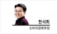 [데스크 칼럼] 기생충과 전염병…'자영업의 눈물'