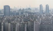 전국 상위 20% 집값이 하위의 7.2배…9년만 최악 양극화