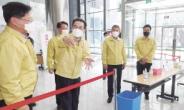 농협, 3월 말까지 대구·경북 자동화기기 수수료면제