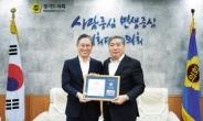 조창현 신세계사이먼 대표 '경기도의회 의장 표창' 수상
