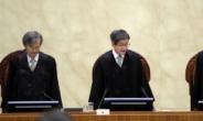 명절날 친척들끼리 '뒷담화'도 명예훼손 처벌될까 [촉!]