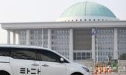 '타다' 규제 논란 재점화할까…헌재, 위헌 여부 24일 결론