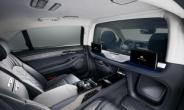 [헤럴드포토] 케이씨모터스, 자동차 제조에 3D프린터 본격 도입