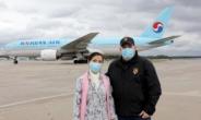 '한국 사위' 美 메릴랜드 주지사, 한국서 50만회 진단키트 공수