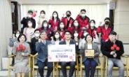 애경산업, 이주가정 청소년 35명에게 학비 지원
