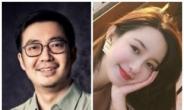 알리바바 황태자, 불륜스캔들 '중징계'…중국판 '부부의 세계'