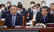 軍사건 징계건수 5년간 2만건 감소