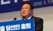 [피플 앤 데이터]'초선' 지지 얻은 21대 첫 원내대표 김태년…'야당협치·개혁법안' 과제