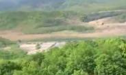 유엔군사령부, DMZ 월경방지판 점검 왜?