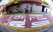 [헤럴드pic] 스쿨존 '민식이법'시행 후…초등생들 첫 등교