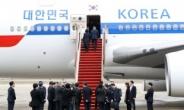 대통령 타는 '공군1호기', 3003억원에 5년간 임차…내년 11월 운항[김수한의 리썰웨펀]