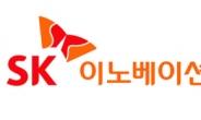 SK이노베이션, 북미 셰일오일 광구 매각…