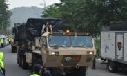 [김수한의 리썰웨펀]文정부 '국방개혁', 22년까지 장군 76명 줄인다