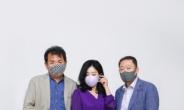"""""""마스크도 패션"""" 국내 최초 마스크패션쇼 열린다"""