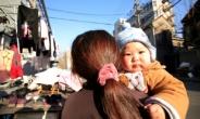 12년간 아이 아홉 명…열 번째 아이도 임신중