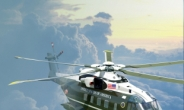 헬리콥터 추락사고 위험 막는다…날개 성능저하 원인 규명[IT선빵!]