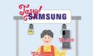 """""""갤노트20 끌고, 갤A21 밀고""""…삼성 '투트랙 전략' 승부수 [IT선빵!]"""