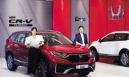 [헤럴드pic] 혼다 '뉴 CR-V 터보' 출시…4WD 투어링 4540만원