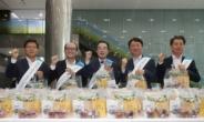 농협, 농산물 '착한소비' 앞장…친환경 농식품 꾸러미 1004개 범농협 임직원들에게 나눠줘