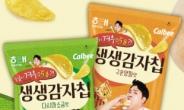 '생생감자칩' 두달만에 150만봉 돌파