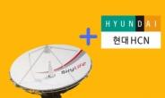 KT 유료방송 1등 굳혔다!…현대HCN 인수 사실상 확정 [IT선빵!]