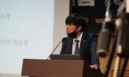 """서초 형사전문변호사 """"카메라등이용촬영죄, 성폭법 개정으로 처벌 강화돼"""""""