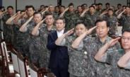 [김수한의 리썰웨펀]'삼척 대기귀순'-'태안 밀입국' 이어 이번엔 '월북' 놓쳐…軍 3번째 경계大실패