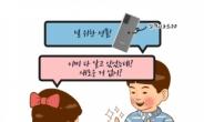 """""""김 샜다! 다 유출!"""" 삼성 언팩 흥행 고심 [IT선빵!]"""