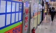 """매도자 콧대 꺾일까…수도권 곳곳서 """"호가 낮출게요"""" [부동산360]"""
