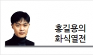 [홍길용의 화식열전] 삼성생명, 보험업법 개정되면 수혜(?)