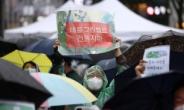서울 도심 공공택지 '동상이몽'…정부·지자체 갈등 재점화하나[부동산360]
