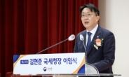 '칼 같다'는 김현준 LH사장 조직혁신 '특명'받았다 [부동산360]