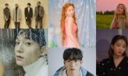 태연·첸·god·헤이즈, '브람스를 좋아하세요?' OST 초호화 라인업 완성