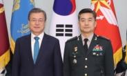 [김수한의 리썰웨펀]文대통령, 국방장관에 서욱 발탁한 이유 4가지