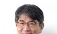 에너지公, 국내 태양광산업 경쟁력 진단 전문가 간담회