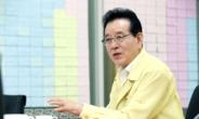"""오세훈 편든 민주당 소속 강남구청장 """"규제완화 옳아"""""""