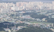"""""""3기 신도시 청약하자"""" 하남·남양주 인구증가 뚜렷…전세난 확산 우려 [부동산360]"""